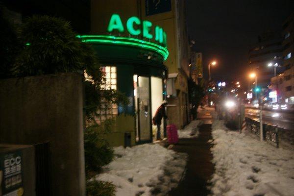 ACE INN Shinjuku ที่พักแสนประหยัดใจกลางกรุงโตเกียว