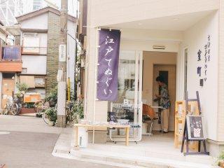 หน้าร้านมุโระมะชิ