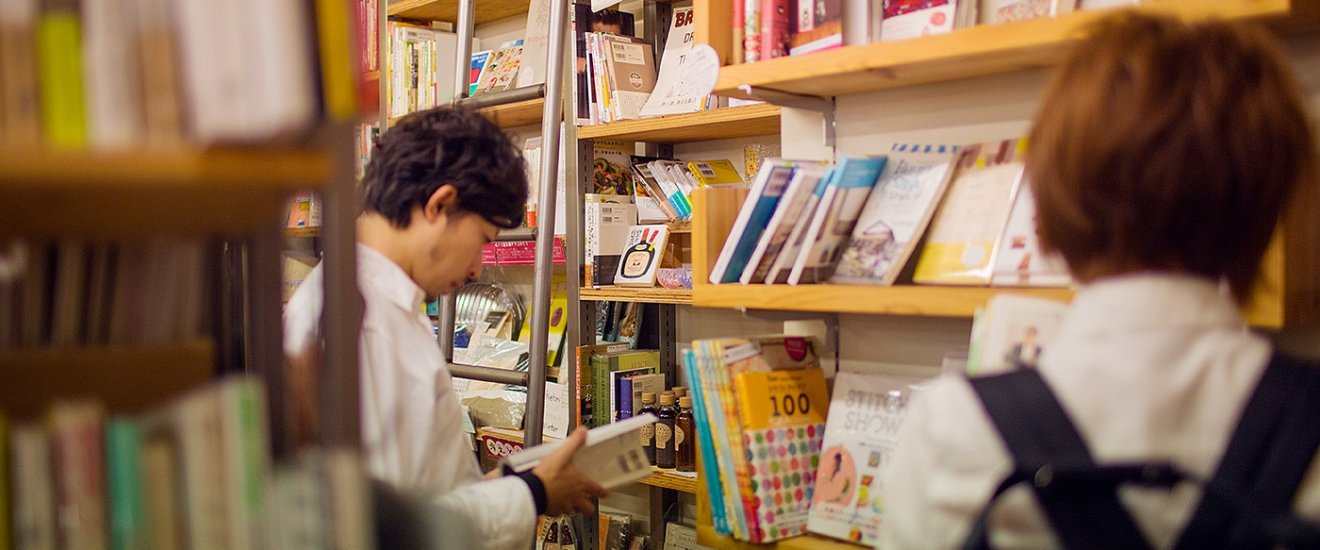 The bookstore, which is divided into three sections - books, cafe, and gifts - and features one of the best collections of books on special interest topics that you\'re likely to find in Japan.