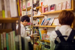The bookstore, which is divided into three sections - books, cafe, and gifts - and features one of the best collections of books on special interest topics that you're likely to find in Japan.