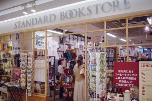 Standard Bookstore at Chayamachi is anything but standard