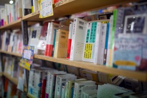 Japanese book heaven