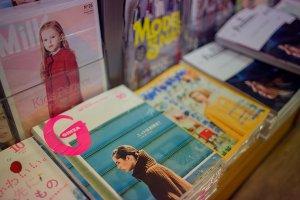 Magazines galore