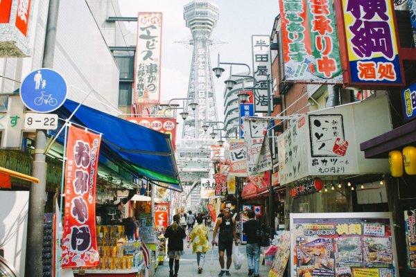 Jalan-jalan di Shinsekai, menikmati suasana pertokoan khas Jepang, dan juga memandangi Tsutenkaku.