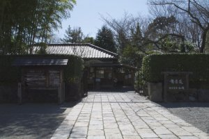 Inuyama's other National Treasure...