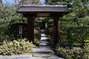 Gateway to serenity