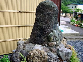 This is called, 'Basho's Kanezuka (Bell Stone)', which was built in 1761; Basho's poem was carved on it