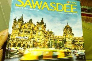 นิตยสาร Sawasdee สื่อท่องเที่ยวทั่วโลกของการบินไทยที่อยู่คู่สายการบินมานาน ปัจจุบันปรับรูปโฉมอย่างทันสมัยทั้งเนื้อหน้าและหน้าตา