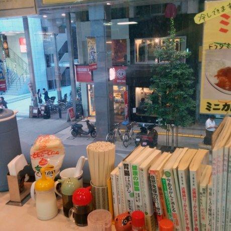 Curry Shop Sakaiya, Sendai