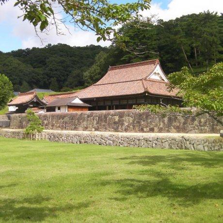 Shizutani Japan's First School