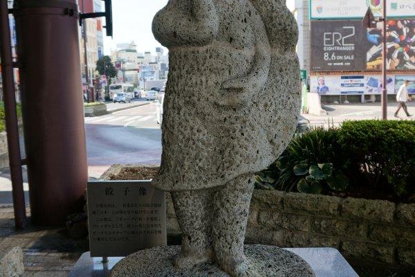 รูปปั้นเกี๊ยวซ่าหน้าสถานี Utsunomiya