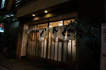 <p>tonki ร้านเรียบง่าย แต่เป็นที่นิยมสุดๆ</p>