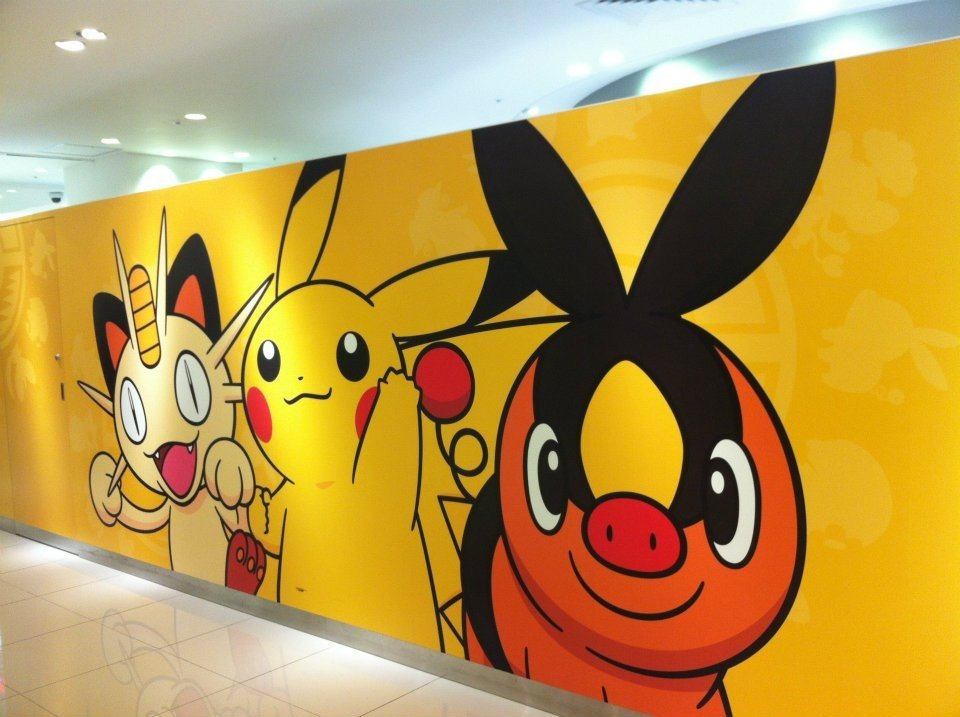 Entrée du Pokémon Center