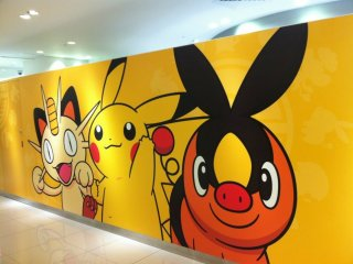 Entrée du Pokémon Center