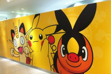 Le Pokémon Center d'Osaka