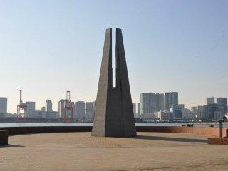 Yuhi no To, la tour du soleil du soir