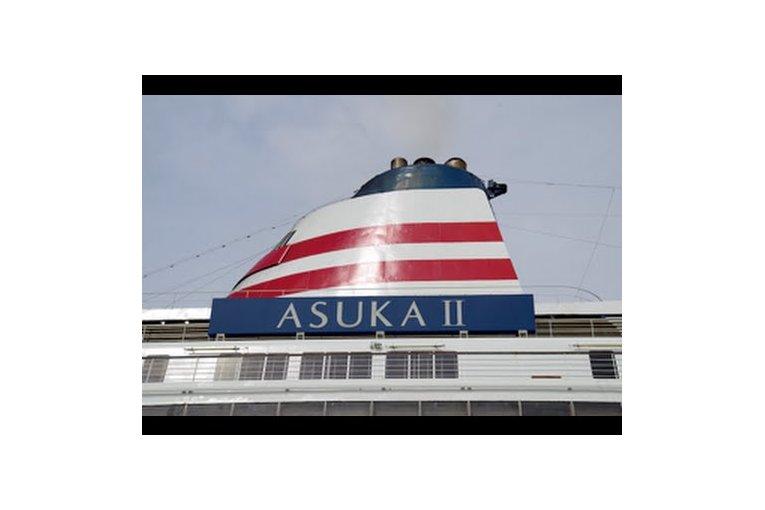 요코하마 크루즈 선 아스카 II