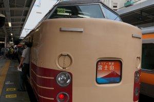 รถไฟสายตรงไป kawaguchiko