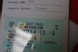 บัตร JR East Pass จะค่อยๆ stamp วันที่ใช้