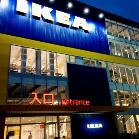 IKEA Sendai