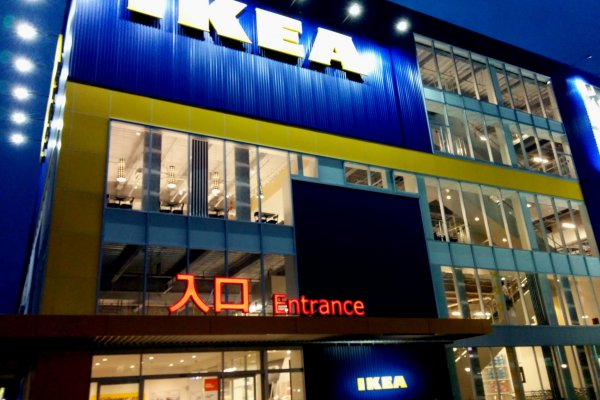 Ikea sendai miyagi japan travel japan tourism guide and ikea lit up at night draws in shoppers like moths to a flame gumiabroncs Images