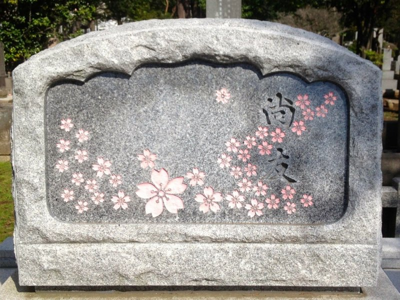 <p>Etched cherry blossoms</p>