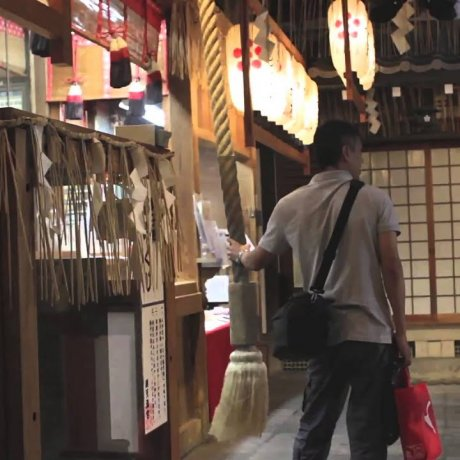 Ngôi đền Nishiki Tenmagu