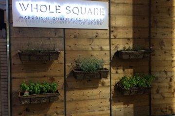 Whole Square