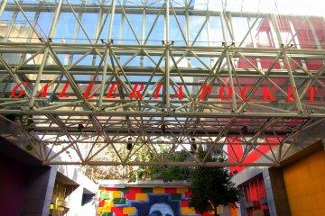 이벤트 공간 '갤러리아 포켓' : 다양한 이벤트가 개최됨