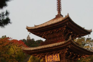 The pagoda at Ishite-ji