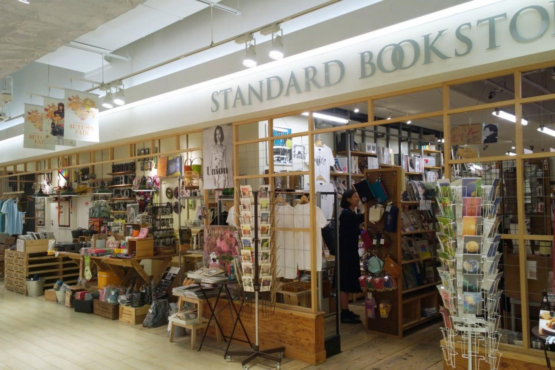 Standard Bookstore ร้านหนังสือสารพัดสิ่งในสไตล์ Zakka Shop ที่นอกจากจะมีหนังสือเก๋ๆ แล้วของกระจุกกระจิกต่างๆ ที่ขายในร้านนั้นยังเต็มไปด้วยไอเดียและเท่ที่หลากหลาย ที่สำคัญด้านในมีคาเฟ่ชิลล์ๆ ให้นั่งเล่น นั่งทำงาน นั่งอ่านหนังสือ ได้ตามใจชอบด้วย