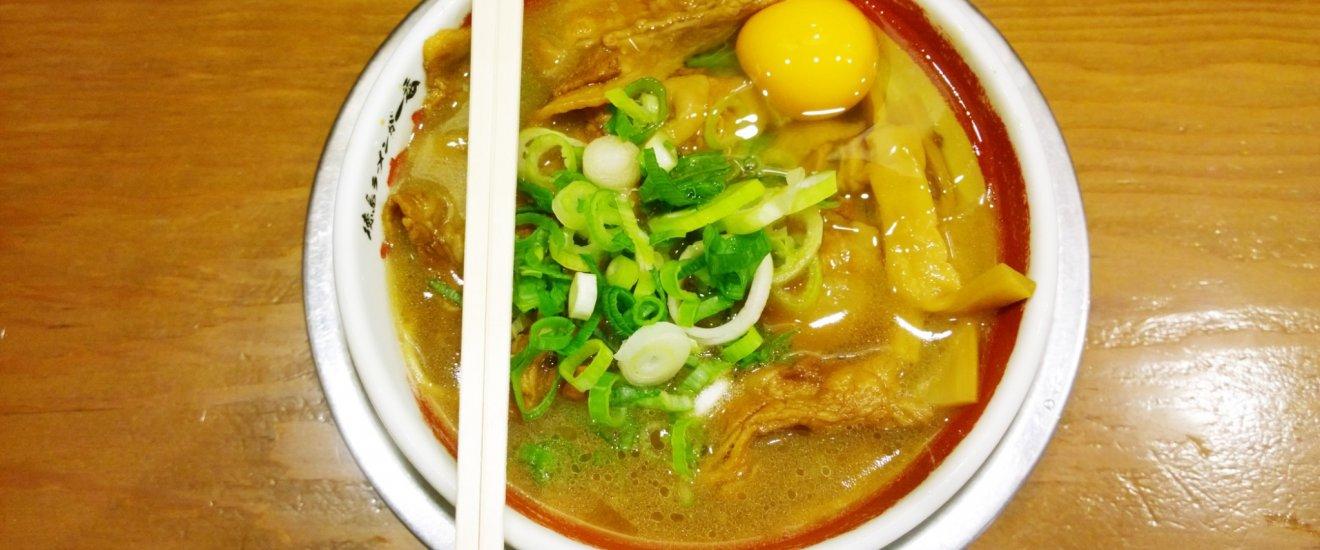 โทคุชิม่าราเม็ง (Tokushima Ramen) ตำรับอร่อยเฉพาะตัวของร้านราเม็งโตไดแห่งโทคุชิม่า ซึ่งเอกลักษณ์ของชามนี้อยู่ที่น้ำซุปกระดูกหมู (Tonkotsu) สีเข้มน้ำข้นที่ซอสโชยุลงไปพร้อมเครื่องปรุงอันเป็นเคล็ดลับเฉพาะตัวให้ได้ราเม็งชามอร่อยเลื่องชื่อนี้ และที่ลืมไม่ได้ก็คือการตอกไข่แดงดิบลงไปบนราเม็ง ซึ่งนี่ถือเป็นเอกลักษณ์ความอร่อยฉบับโตไดราเม็งที่ไม่เหมือนใคร