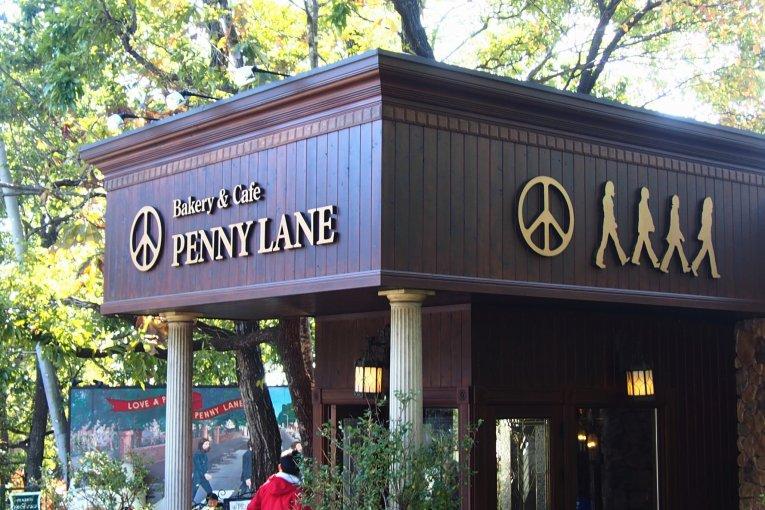 Penny Lane Cafe; Nasushiobara