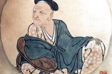 <p>Kobori Enshu</p>