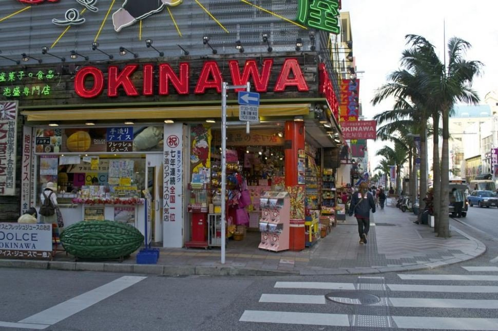 코쿠사이 도리는 마키히시 시장이 있는 도로다