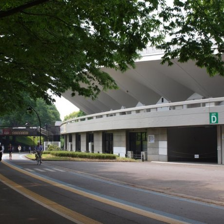 Công viên Komazawa Olympic