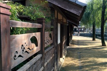 <p>Edo Townhouse area</p>
