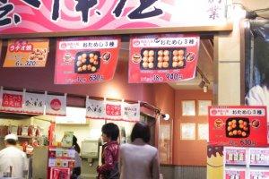 นี่แหละร้าน ไอซึยะ (会津屋) เจ้าตำรับผู้เป็นต้นกำเนิดแห่งทาโกะยากิสุดยอดของอร่อยแห่งคันไซ