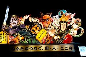 Lampion-lampion yang bercerita ini merupakan pernak-pernik Nebuta Matsuri