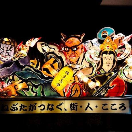 Nebuta Warasse di Aomori