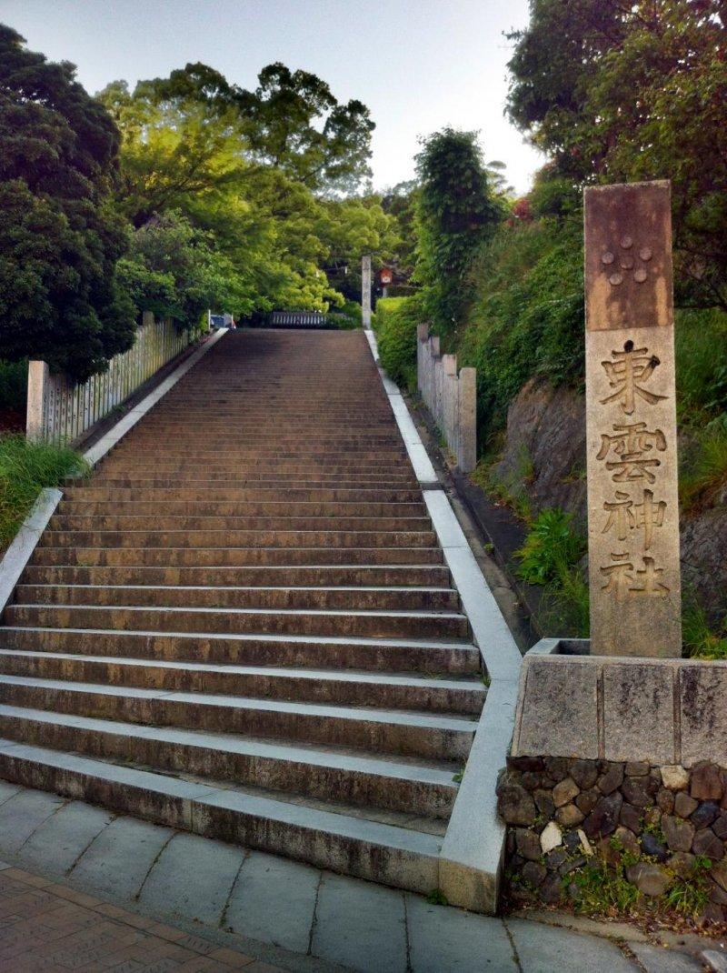 The celebrated steps to Shinonome Shrine