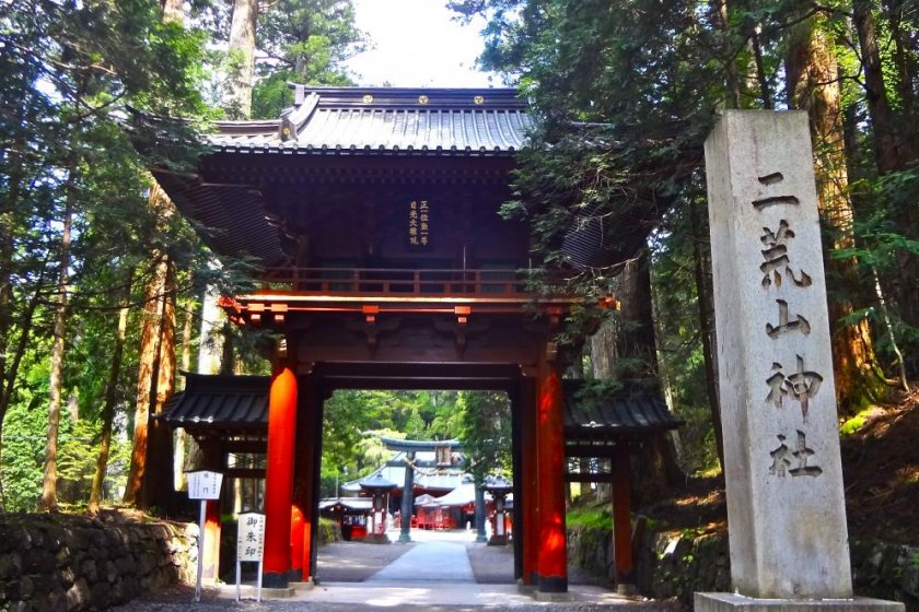 Futara-san Hon-sha used to be the most important holy place in Nikko.