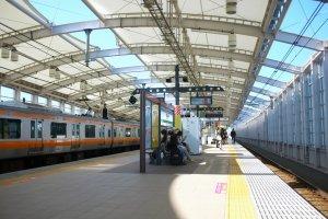 Selamat datang di Stasiun JR Higashi-Koganei!