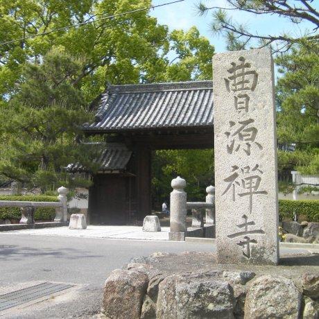 Zazenkai at Sogenji Temple
