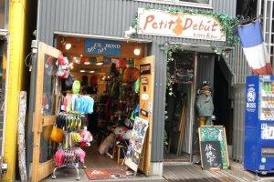 Various small shops
