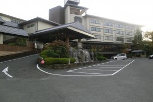 Nara Park Hotel entrance