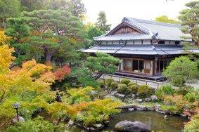 Le jardin Yoshikien à Nara
