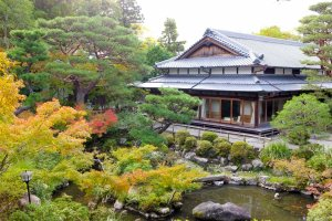 El precioso jardín Yoshikien