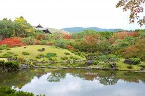 Le jardin Isuien de Nara