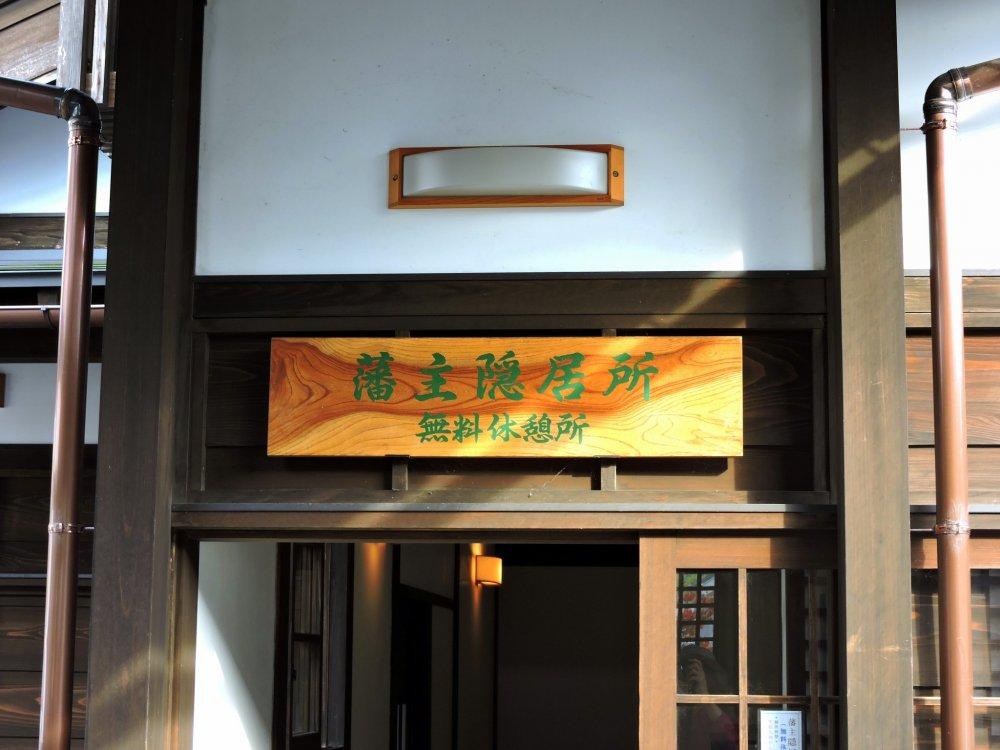 Daimyo S Retreat At Yui Station Fukui Japan Travel
